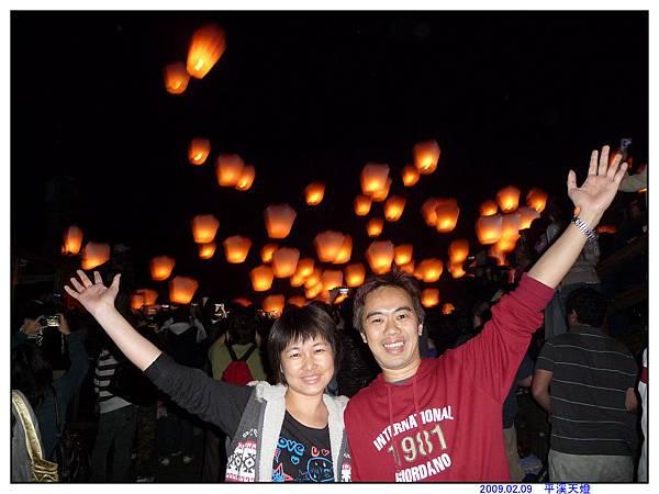 2009 平溪天燈05.jpg