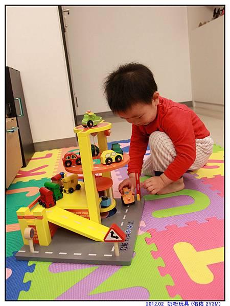 奶粉玩具09.jpg