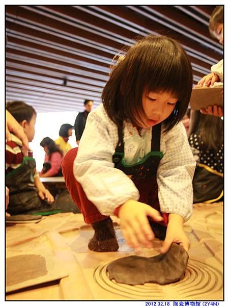 陶瓷博物館008