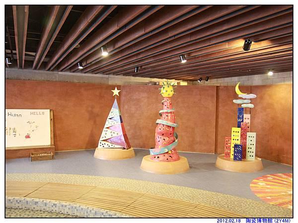 陶瓷博物館017
