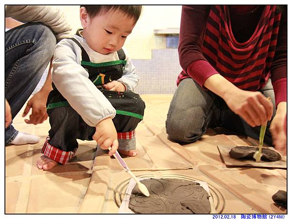 陶瓷博物館021