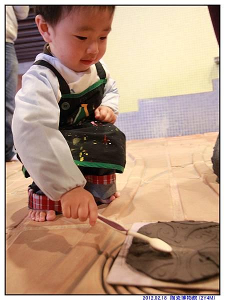 陶瓷博物館024