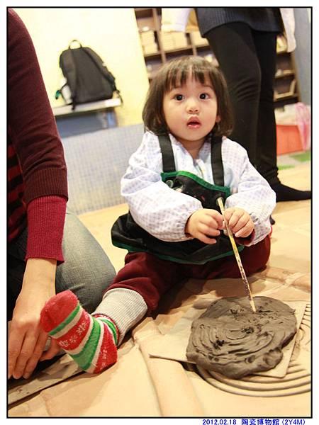 陶瓷博物館026