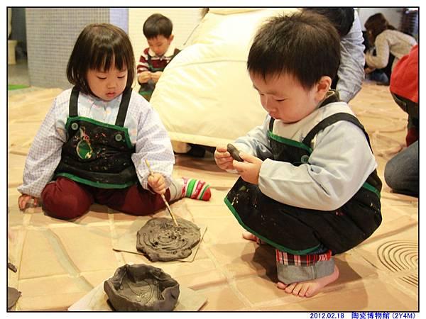 陶瓷博物館028