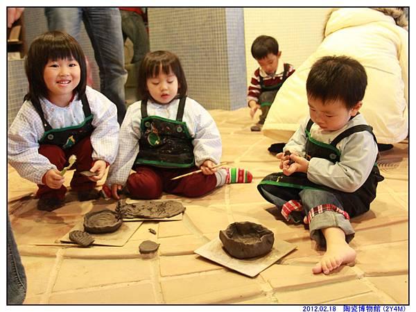 陶瓷博物館030