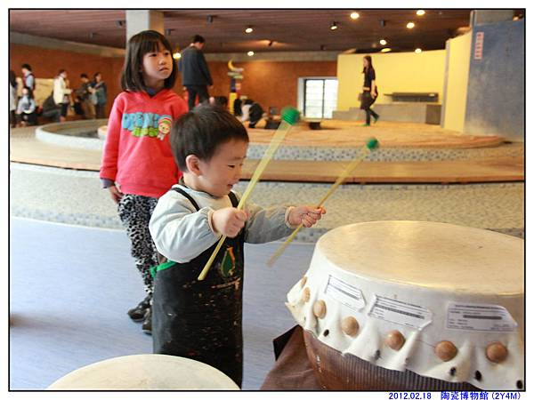 陶瓷博物館035