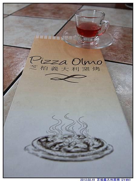 芝柏義大利窯烤 (04)
