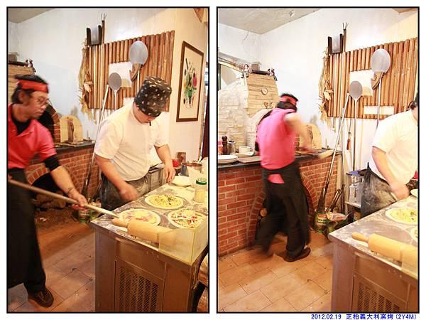 芝柏義大利窯烤 (24)