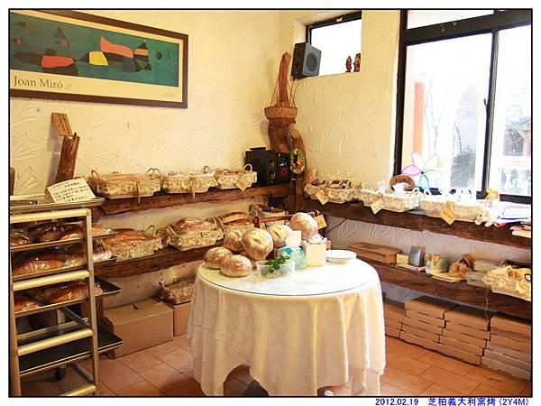 芝柏義大利窯烤 (30)