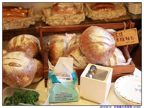 芝柏義大利窯烤 (33)