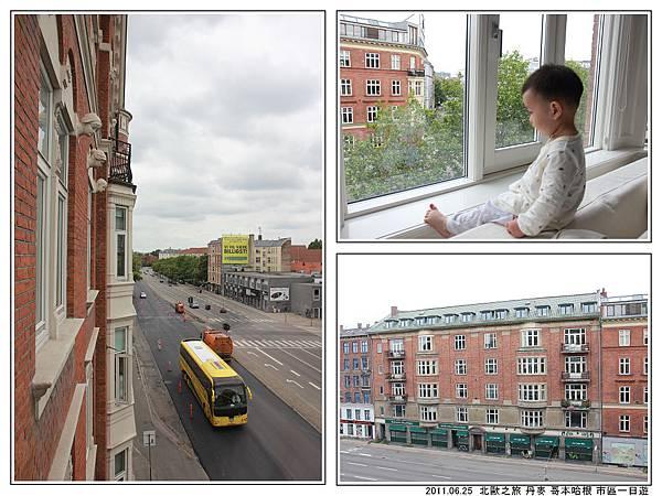 Day 10-1 哥本哈根 Avenue Hotel42