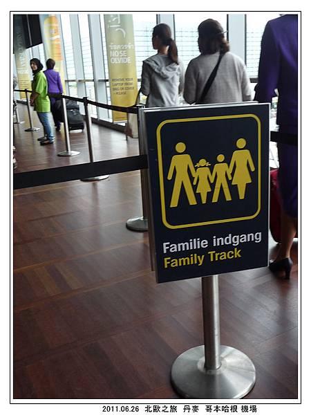 哥本哈根 機場08