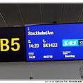 哥本哈根 機場13