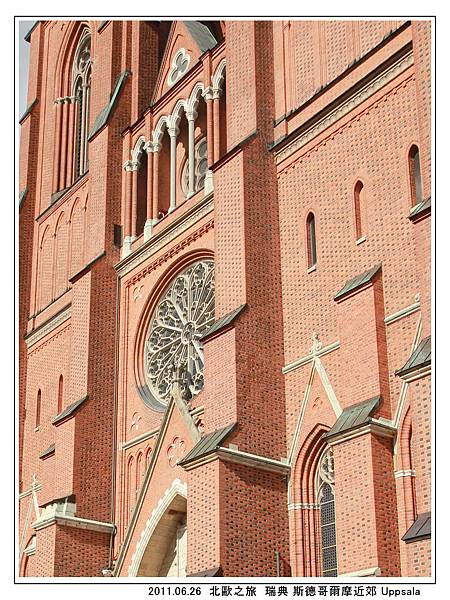 Uppsala19
