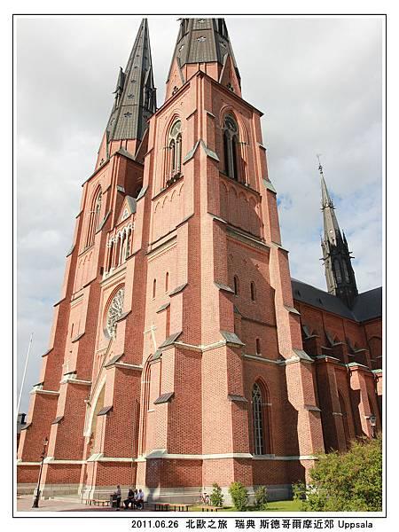 Uppsala20
