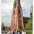 Uppsala21