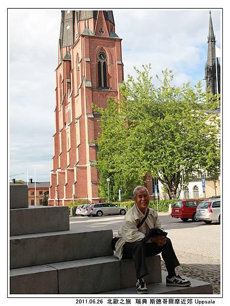 Uppsala22