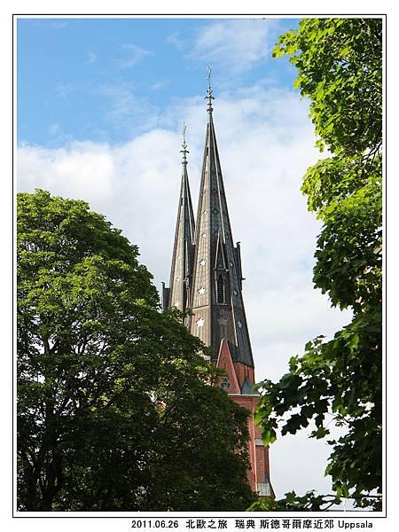 Uppsala28