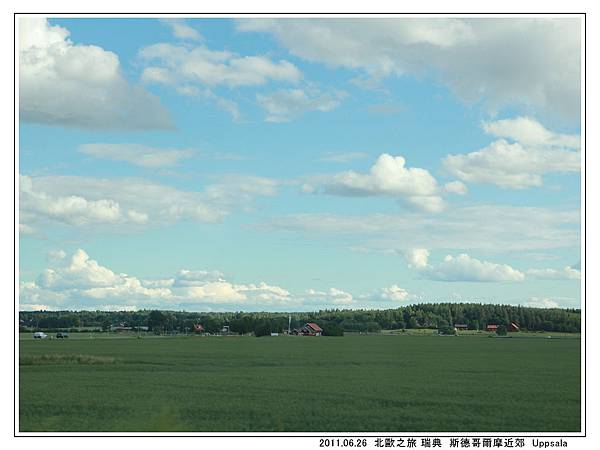 Uppsala30