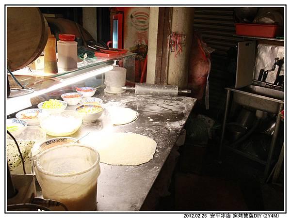 安平冰店05