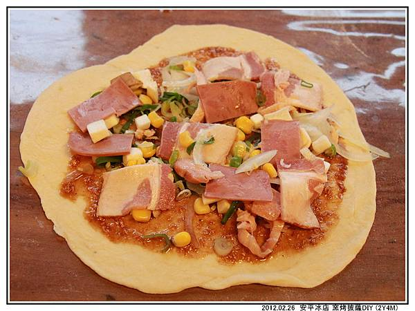 披薩DIY26