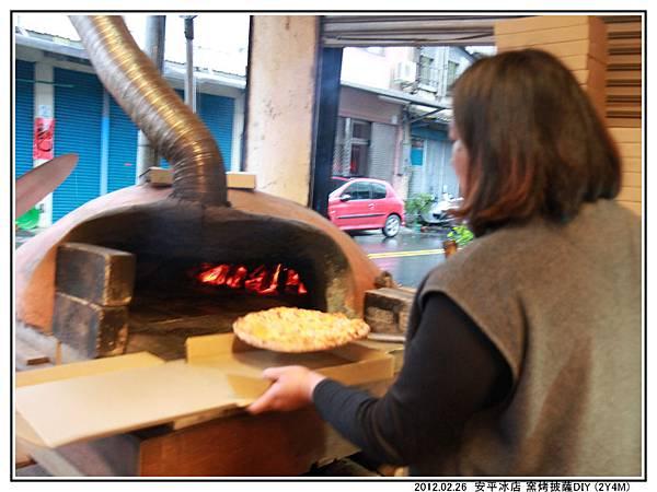 吃披薩01