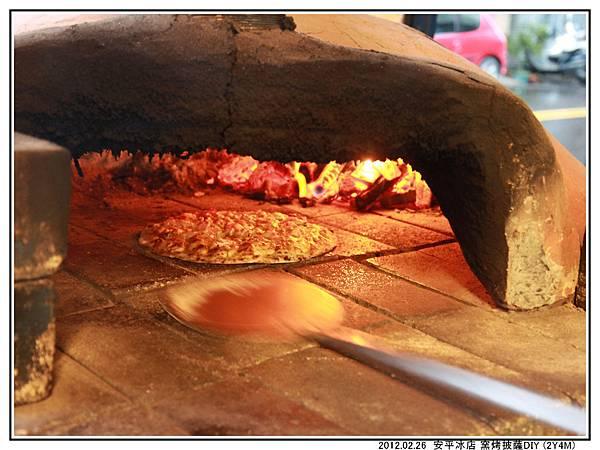 吃披薩02