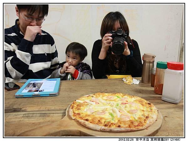 吃披薩08