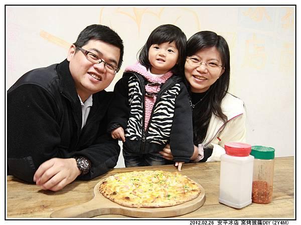 吃披薩09