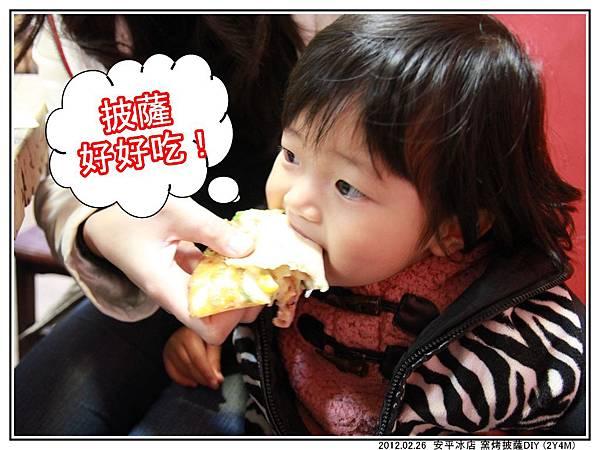 吃披薩10