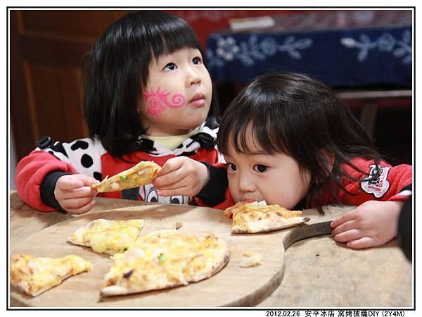 吃披薩11