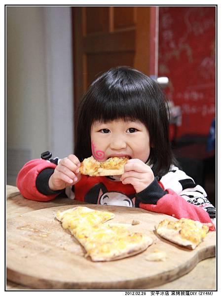 吃披薩12
