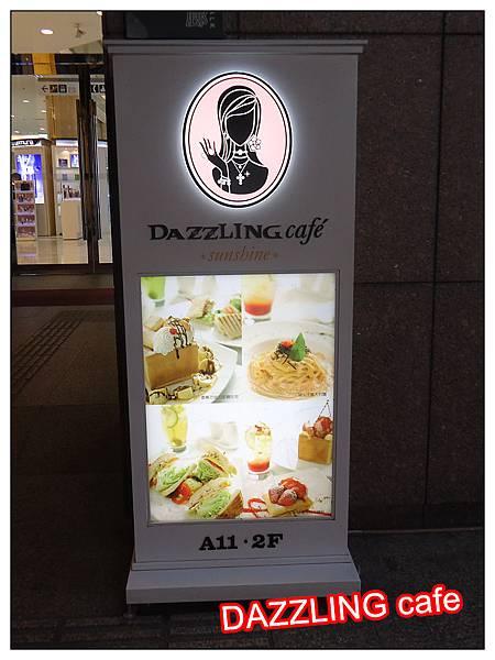 Dazzling Cafe10