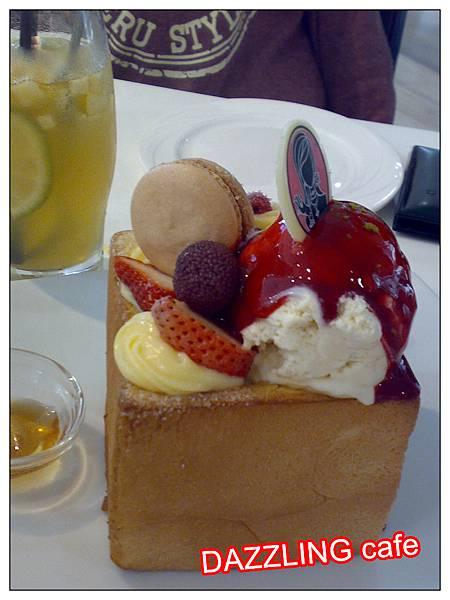 Dazzling Cafe04