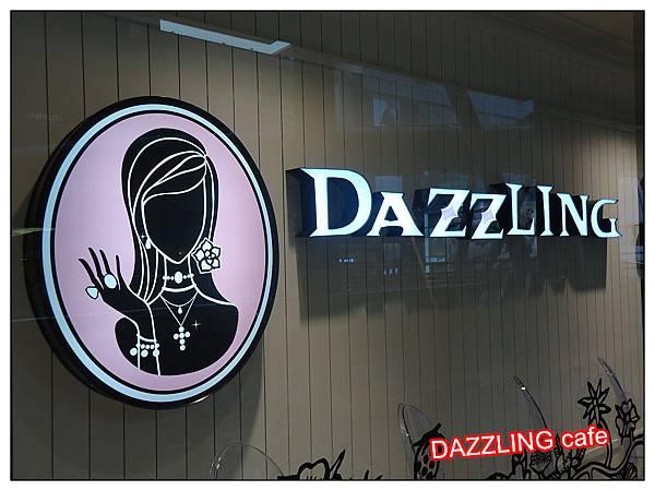 Dazzling Cafe22