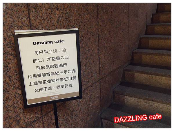 Dazzling Cafe21