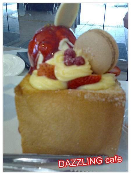 Dazzling Cafe05