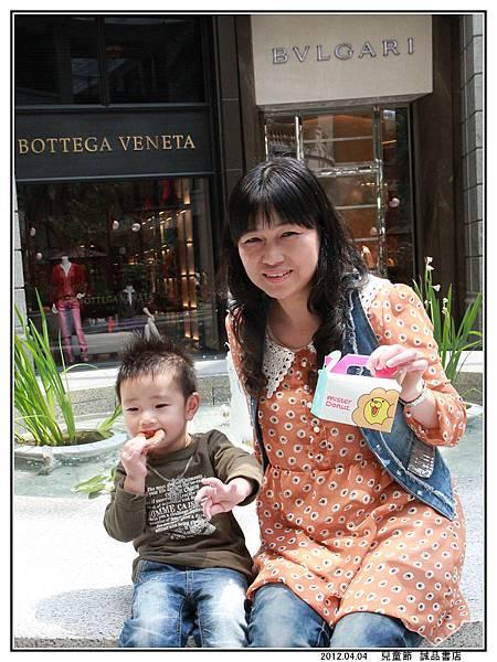 兒童節 誠品書店05