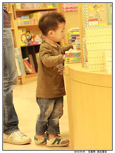 兒童節 誠品書店08