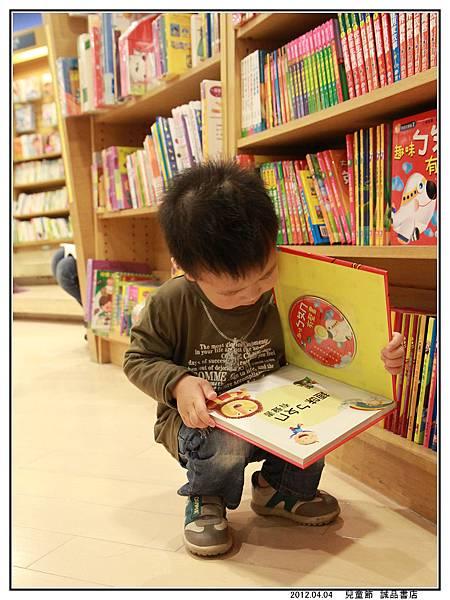 兒童節 誠品書店10
