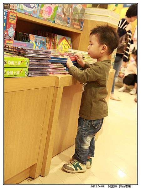 兒童節 誠品書店11