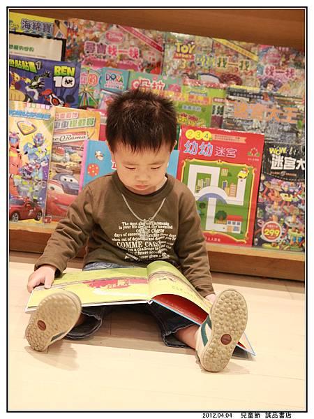 兒童節 誠品書店12
