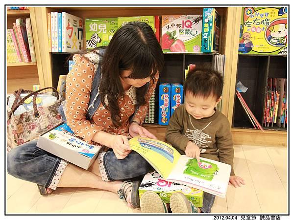 兒童節 誠品書店13