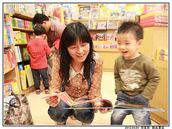 兒童節 誠品書店14