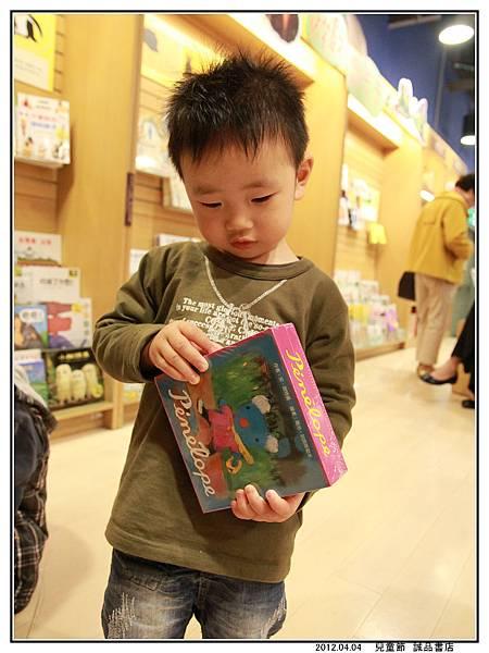 兒童節 誠品書店23