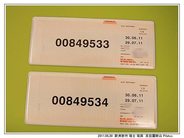 Half Fare Card01