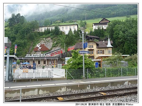 遊客中心&火車06