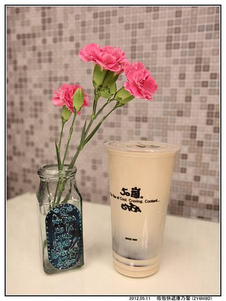 奶茶康乃馨11