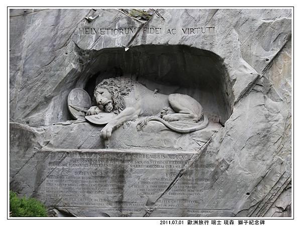 獅子紀念碑03