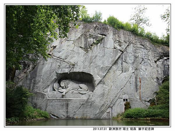 獅子紀念碑04
